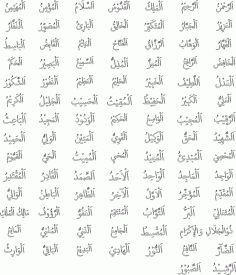 99 Names Of Allah More Finest Quality Vector File Free DXF Vectors File