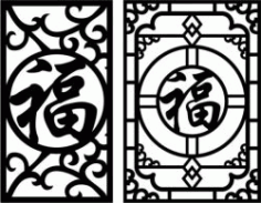 Ancient Chinese Blessing for Laser Cut CNC CDR File