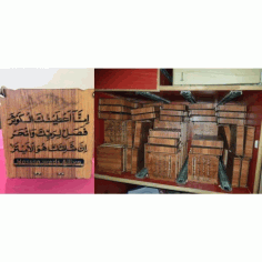 Arabic Calligraphy Wood Box DXF File