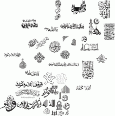 Arabic Calligraphy CDR File