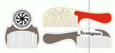 Brush and Comb Set Laser Cut Free CDR Vectors File