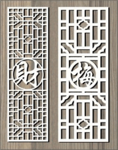 Calligraphy Strokes On the Partition for Laser Cut CNC CDR File