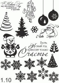 Christmas Icon Vector Set Laser Cut CDR File