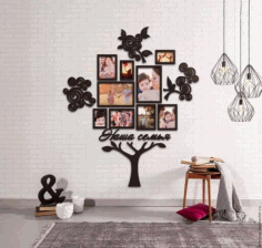 CNC Laser Cut Family Tree Picture Frames Free CDR File