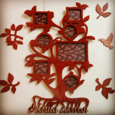 CNC Laser Cut Photo Frame Tree Template Free CDR File