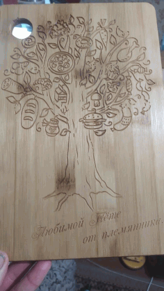 CNC Router Engraving Tree on Food Cutting Board DXF File