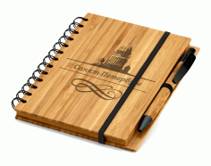 Engrave Notepad Cover Saint Petersburg Laser Cut CDR File