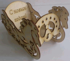 Gift Template Candy Basket CNC Laser Cutting CDR File