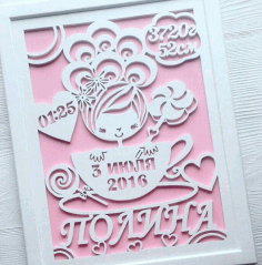Greeting card Laser Cut CDR File