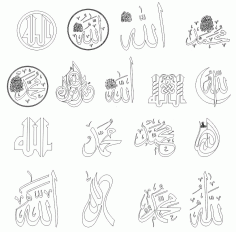 Islamic Arabic Calligraphy Free DXF Vectors File