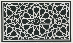Islamic Art 2 DXF File