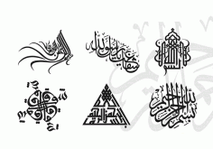 Islamic Calligraphy Design Free DXF Vectors File