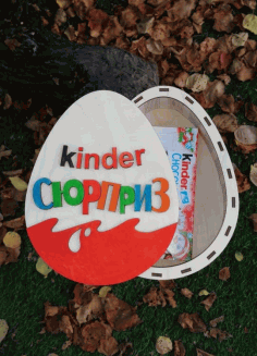 Kinder Surprise Egg Wooden Kinder Chocolate Gift Box Laser Cut CDR File