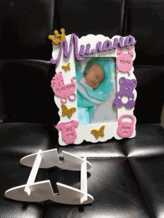 Laser Cut Child Birth Metrics Photo Frame Free Vector CDR File