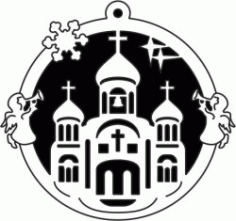 Laser Cut The Church Decorated The Tree DXF Vectors File