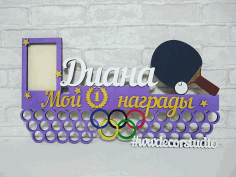 Medal Hanger for Table Tennis Free CDR File