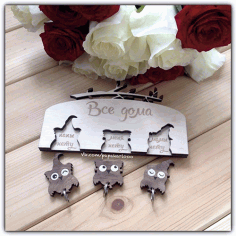 Owls Wall Key Holder Laser Cut Free CDR File