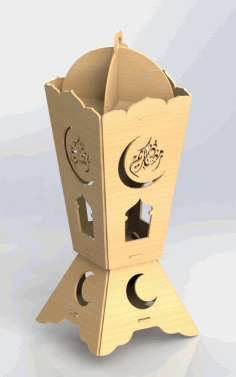 Ramadan Wood Laser Cutting Laser Cut DXF File