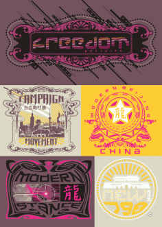 T-Shirt Graphics Clipart Designs Vectors Free CDR File