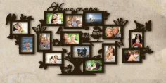Tree Photo Frame CNC Laser Cut Template Free CDR File
