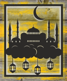 Wall Hanging Mosque Laser Cut Free CDR File