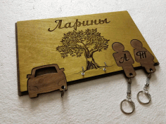 Wooden Decor Key Holder with Keychains Laser Cut DXF File