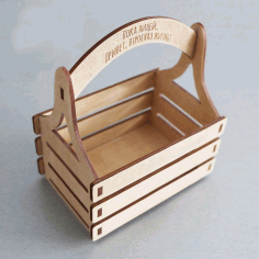 Wooden Decorative Basket Laser Cut DXF File
