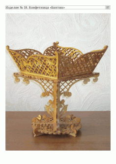 Wooden Decorative Fruit Candy Basket Laser Cut Free DXF File