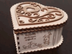 Wooden heart Box for Laser Cut CNC DXF File