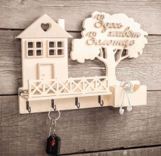 Wooden House Shape Key Hanger Shelf Wall Mounted Template Free CDR File