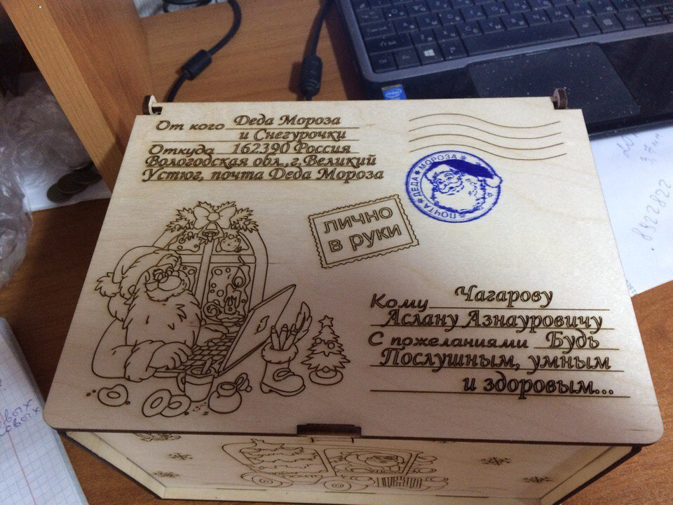 Christmas Wooden Box Laser Cut CDR File