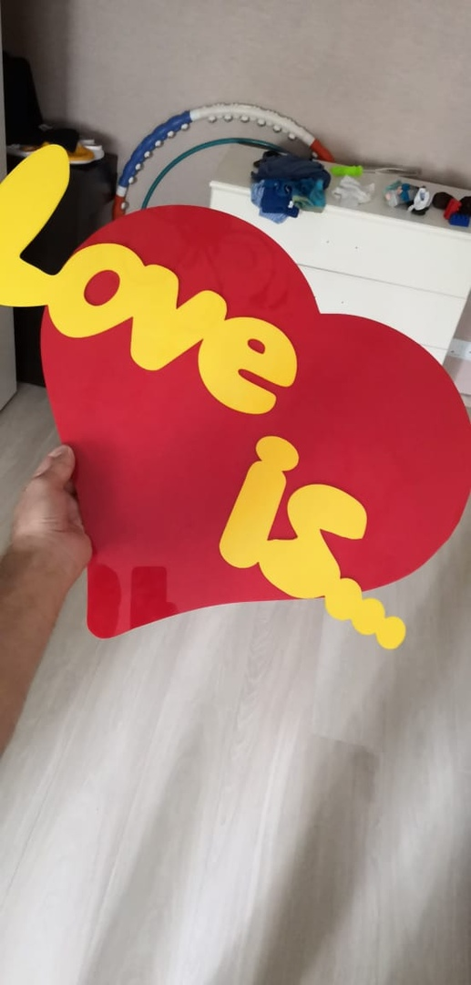 Laser Cut Heart with Letters Love Is CDR File