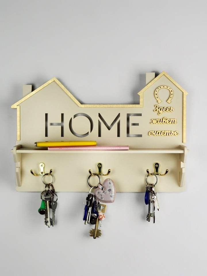 Laser Cut Home Key Hanger CDR File