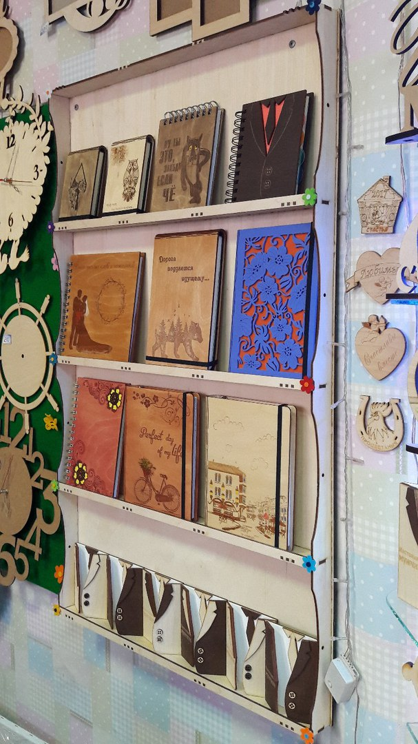 Notebooks Postcards Display Wall Shelf Laser Cut CDR File