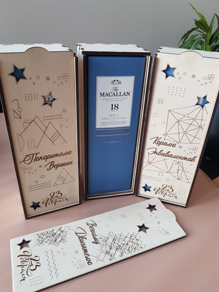 Personalized Wine Boxes CDR File